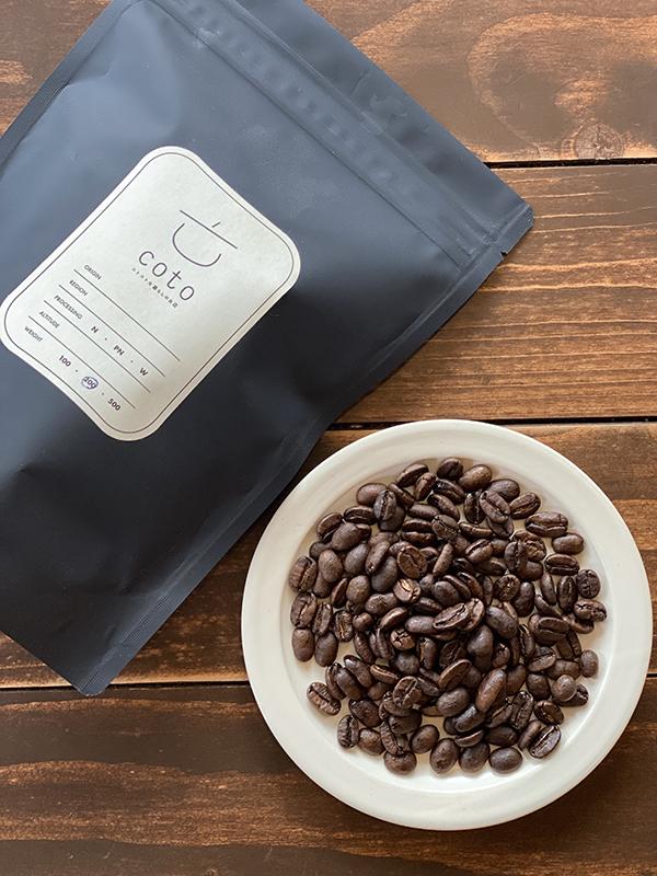 coffee_indonesia