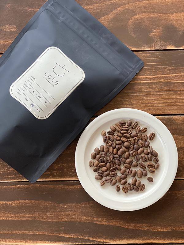 coffee_ethiopia