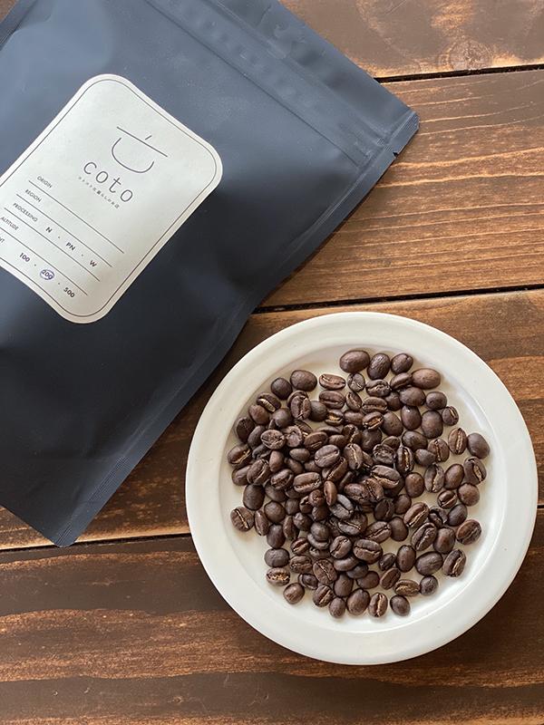 coffee_colombiakuma